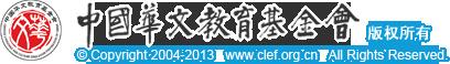 4166金沙手机官网
