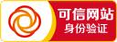 公交行至长江二桥女乘客抢夺方向盘 司机乘客合力化险为夷