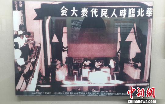 """石家庄解码:发生在老影院的全国人民代表大会""""前奏"""""""