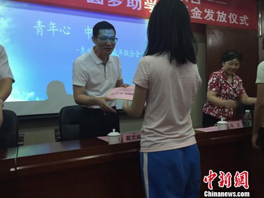 """广东惠州举行""""圆梦助学""""活动资助困难大学生"""