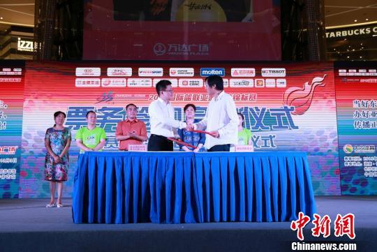 男籃亞錦賽門票銷售長沙啟動 湘籍體育明星現場助陣