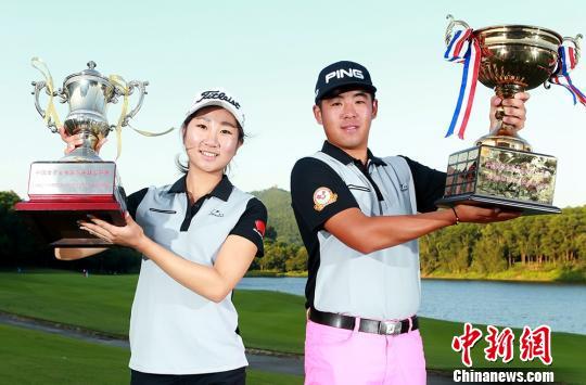 罗学文获中国高尔夫球业余公开赛总决赛男子冠军