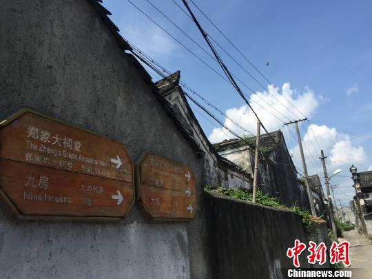 浙江江北唱响古村落保护进行曲老底子有机更新不留空壳