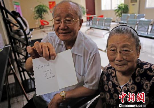 """93岁的娄欧爷爷手写""""百年好合""""贺卡 李风 摄"""