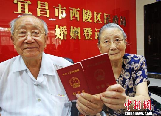 老人成功补办了结婚证 李风 摄