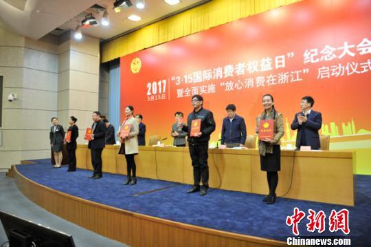 浙江2016年调解消费投诉22.4万件 为消费者挽回损失1.63亿