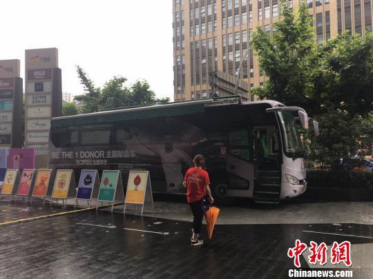 C罗代言的全球性献血公益项目首度登陆中国