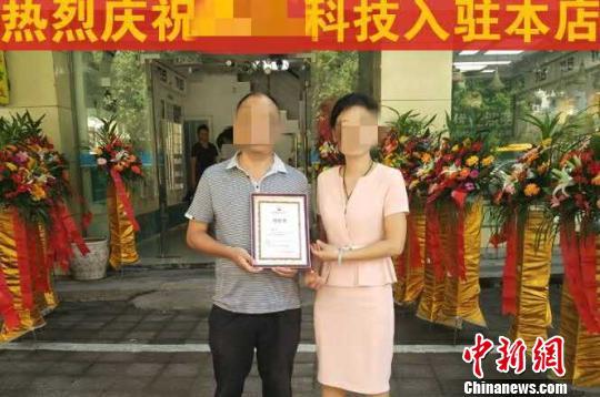 浙江警方破获重大网络传销案揭开犯罪公司慈善事业假象