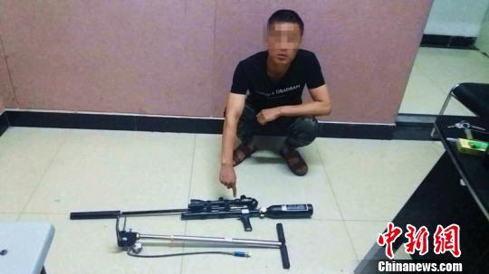 陕西一男子痴迷枪支网购零件组装气枪被查