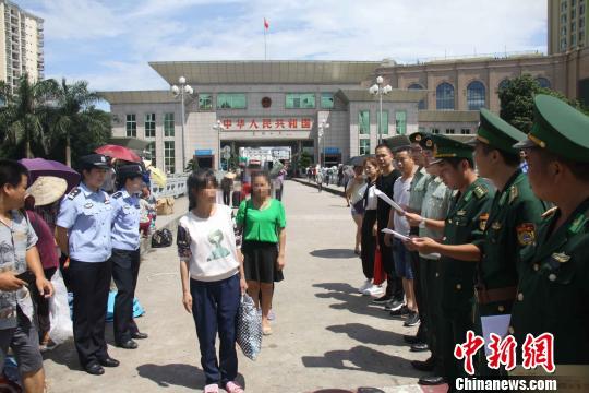 广西警方协助河南警方遣返3名被拐越南女子出境