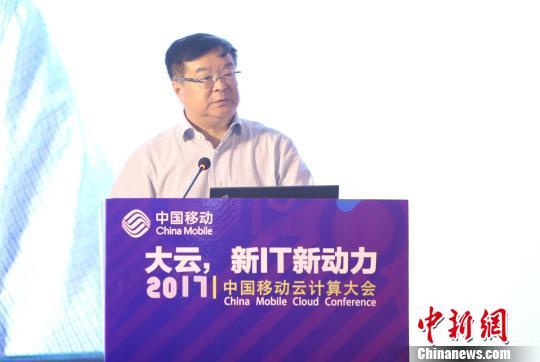 中国移动:未来五年企业云化影响万亿美元IT开支