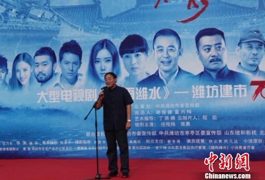 电视剧《烟雨潍水》:侯勇再度领衔民族工业家族史