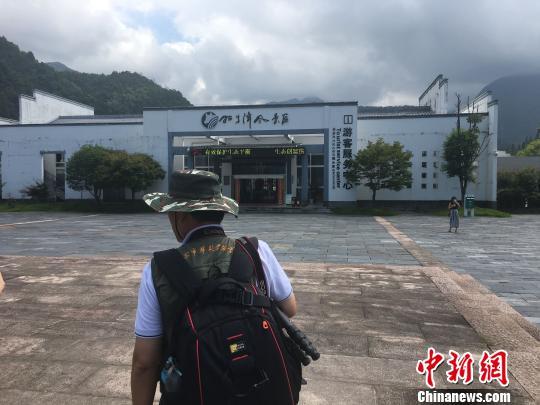 池州市石台牯牛降景区一景 赵强 摄
