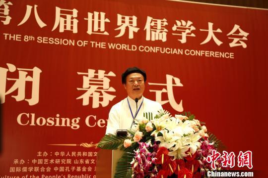 台湾儒学专家林安悟在大会闭幕式做学术总结。 李欣 摄