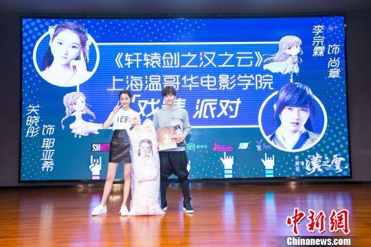 关晓彤(左)搭档李宗霖(右)合体亮相。 官方 摄