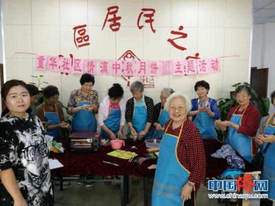 中国侨网天津市河西区民宗办与挂甲寺街在重华社区举行创建全国为侨服务示范单位系列活动。 钟欣 摄