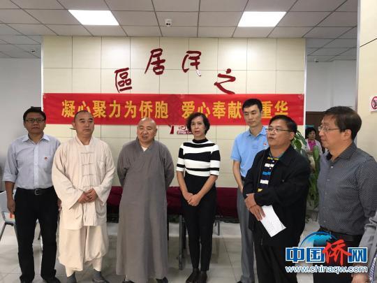天津市河西区民宗办与挂甲寺街在重华社区举行创建全国为侨服务示范单位系列活动。 钟欣 摄