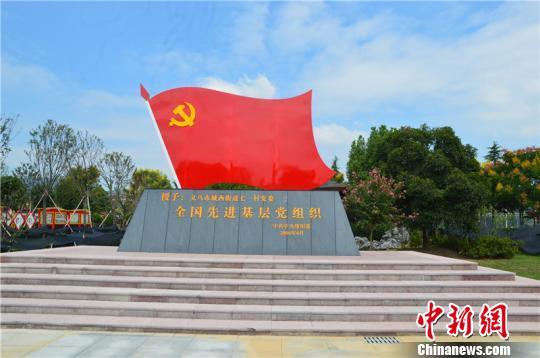 七一村党建广场。 吴平 摄