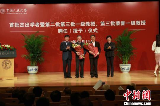 中国人民大学党委书记靳诺、校长刘伟为荣誉一级教授颁发证书。 袁源 摄