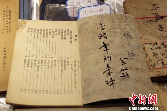 """《烹饪千种》一书中,有""""李鸿章炒杂碎""""等直隶官府菜的烹饪方法。 于俊亮 摄"""