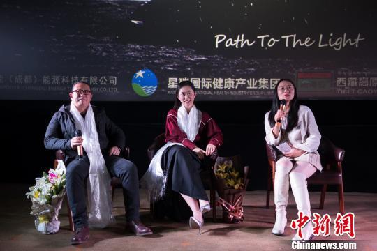 美国奥斯汀电影节最佳影片《藏·爱》全国首映式在拉萨举行