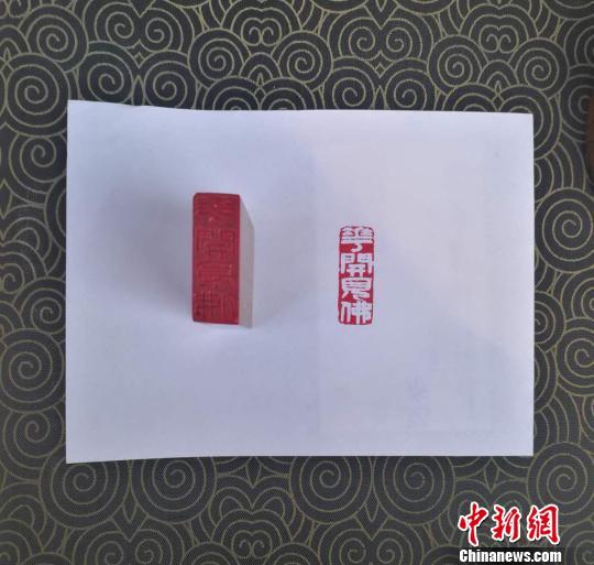 周小勇作品 刘浩 摄