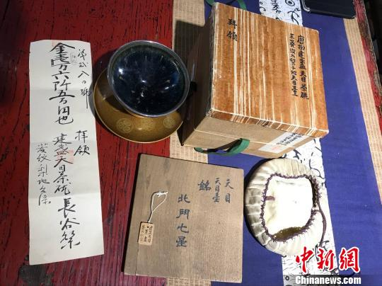 黄国梁先生所购得的物品由一个宋代兔毫茶盏、一个金黄色德川家徽三叶葵纹盏托、一张字据及一个木匣子等组成。 郑松波 摄