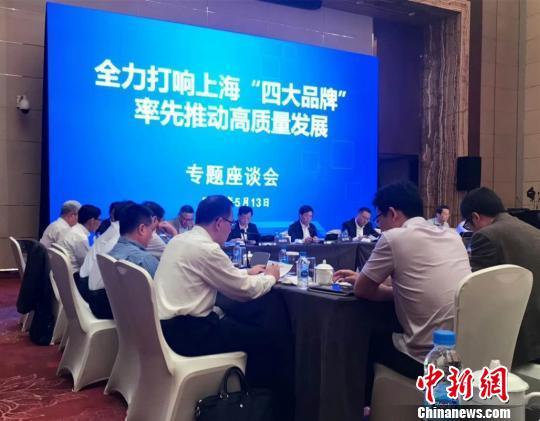 上海市政协和上海市普陀区政府共同主办专题座谈会,围绕率先推动高质量发展、创造高品质生活建言献策。 许婧 摄