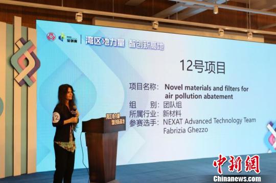 女性创新创业成风潮 深圳搭建百万奖金大赛平台