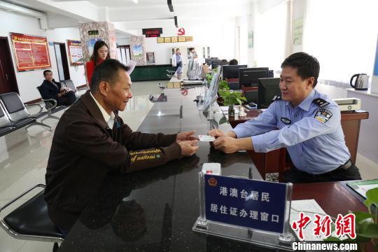 内蒙古发放首张台湾居民居住证