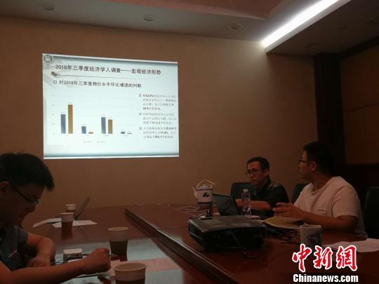社科院调查:中国经济景气指数上升