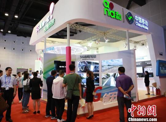 中国—东盟博览会5G远程驾驶吸睛