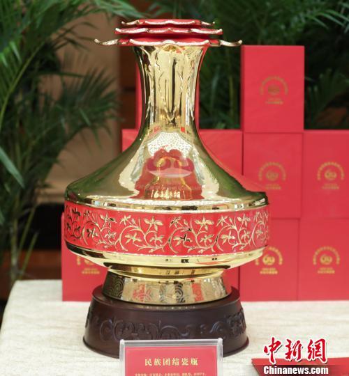 中央代表团赠送民族团结瓷瓶。 杨迪 摄