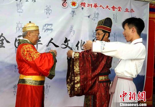 陈征淮(右一)指导方天兴(右二)行礼。 陈悦 摄