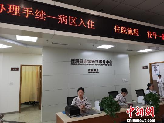 浙江构建整合型医疗卫生服务体系全面推进医共体改革