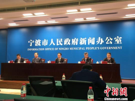 """浙江宁波推出""""降本减负""""10条新政降低企业税费成本"""
