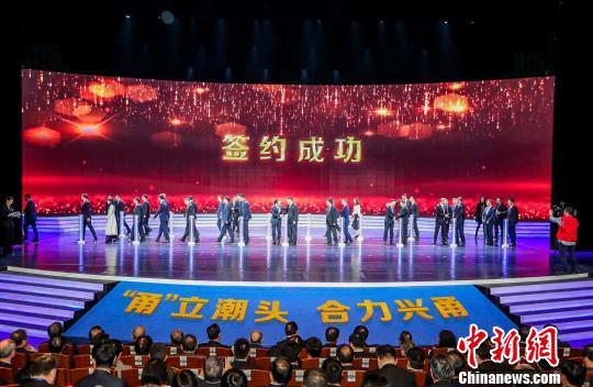 """世界""""宁波帮・帮宁波""""发展大会签约35个项目投资超1500亿"""