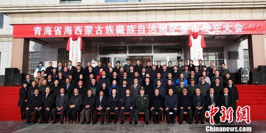 青海省海西州茫崖市正式挂牌成立