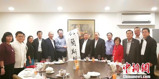 在菲期间,中国福利会代表团拜访了菲律宾宋庆龄基金会。菲律宾庆龄基金会供图