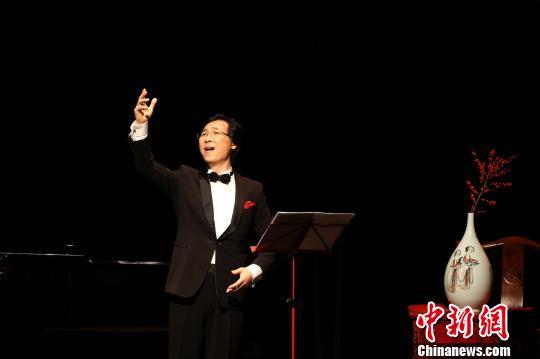 著名男中音歌唱家廖昌永任上海音乐学院院长