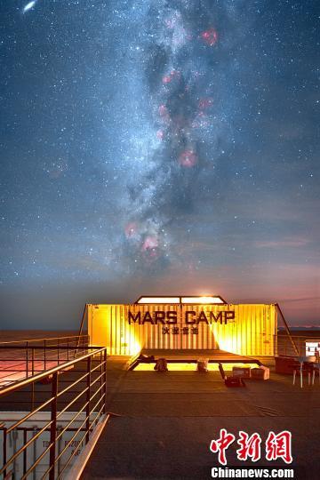 图为星空下的冷湖火星营地。 钟欣 摄