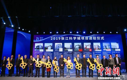 1月17日,一批项目进驻张江,授交钥匙。 上海张江 摄