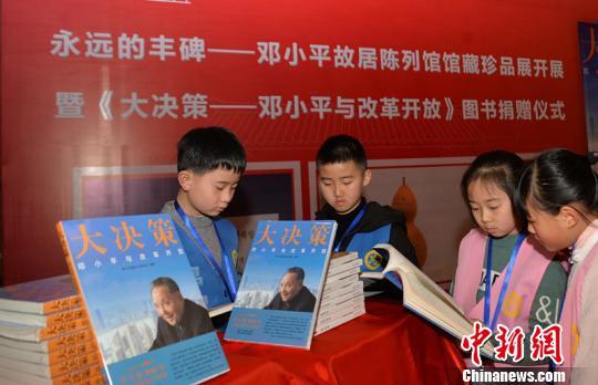 同学们认真阅读伟人相关书籍。 张启富 摄