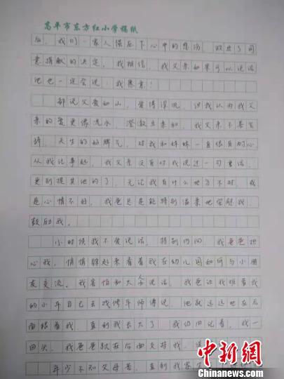 张子怡写《致我最亲爱的父亲》追忆。 李梅梅 摄