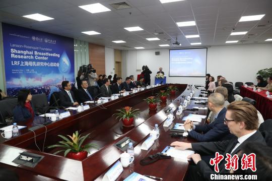 中国首家母乳流行病学研究中心上海成立