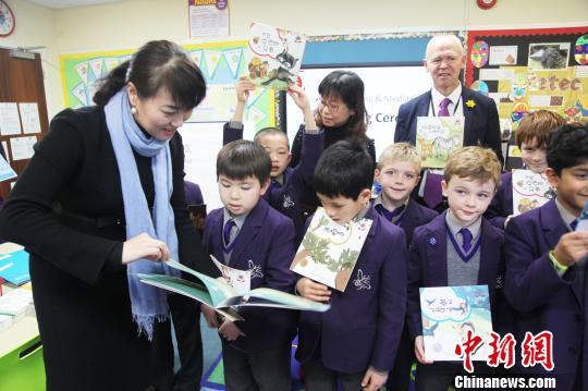 """""""中华文化走进英国课堂""""活动在伦敦举行"""
