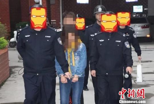 抓获犯罪嫌疑人。陆川警方供图