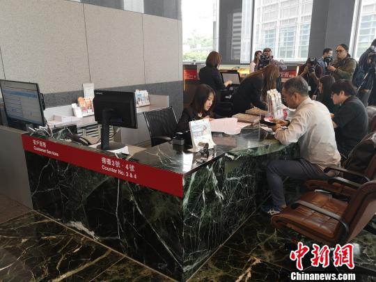 首笔香港代理见证开立内地个人银行账户业务落地
