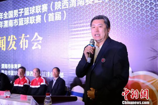 陕西信达男篮新赛季阵容亮相目标直指总冠军