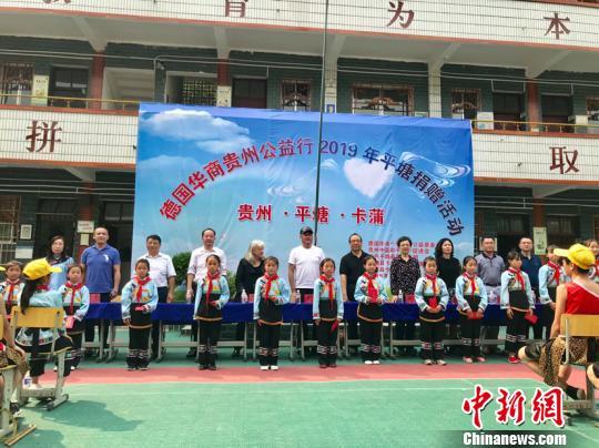 中国侨网德国华商一行与受助学生合影。周燕玲 摄